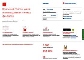 Zenmoney.ru thumbnail