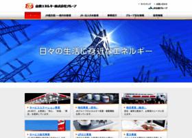 Zennoh-energy.co.jp thumbnail