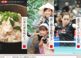 Zennoh.or.jp thumbnail