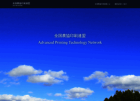 Zennoinren.jp thumbnail