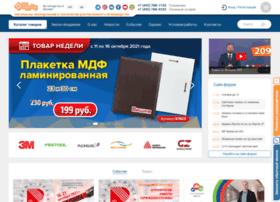 Zenobond.ru thumbnail