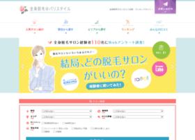 Zenshindatsumo-at-paristyle.jp thumbnail