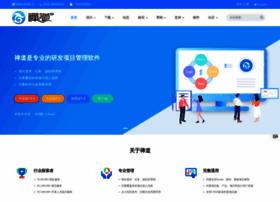 Zentao.net thumbnail