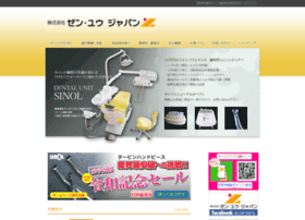 Zenyou.co.jp thumbnail