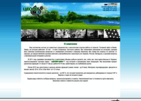 Zeolitbio.com.ua thumbnail