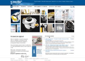 Zepter.bg thumbnail