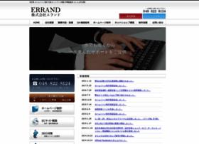 Zeran.co.jp thumbnail