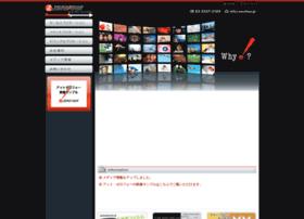 Zerofour.jp thumbnail