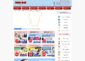 Zeroone01.jp thumbnail