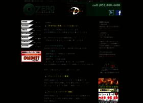 Zerostudio.jp thumbnail