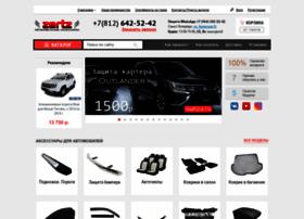 Zertz.ru thumbnail