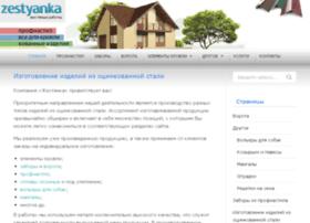 Zestyanka.dp.ua thumbnail