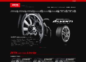 Zeta-tyres.jp thumbnail