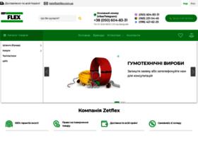 Zetflex.com.ua thumbnail