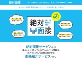 Zettai-g.co.jp thumbnail