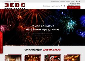 Zeus.ru thumbnail