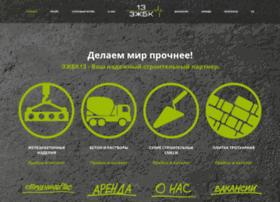 Zgbk13.com.ua thumbnail