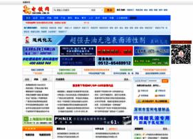 Zgdiandu.com.cn thumbnail