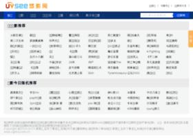 Zghkq.com.cn thumbnail