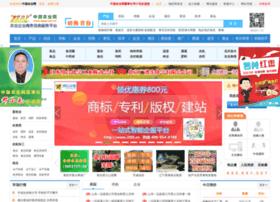 Zgny.com.cn thumbnail