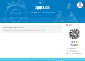 Zgqts.cn thumbnail