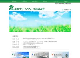Zgr.jp thumbnail