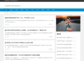 Zgweiyu.com.cn thumbnail