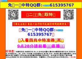 Zgxuewang.org thumbnail