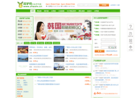 Zhaolv.cn thumbnail