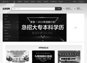 Zhaopin.cn thumbnail