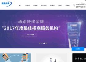 Zhaoshangyi.com thumbnail