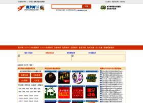 Zhaoxi.net thumbnail