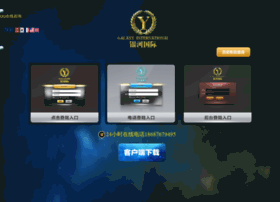 Zheibeng.cn thumbnail