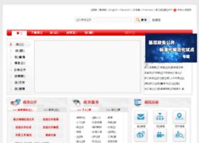 Zhejiang.gov.cn thumbnail