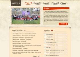 Zhengxinde.co thumbnail