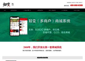 Zhibian.net thumbnail