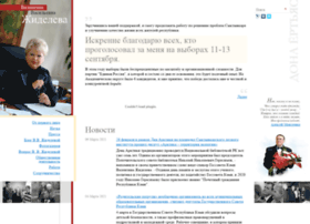 Zhideleva.ru thumbnail