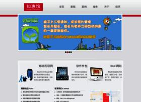 Zhihuiguan.net thumbnail