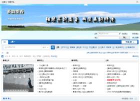 Zhiliao123.cn thumbnail