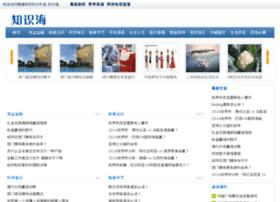 Zhishihai.net thumbnail