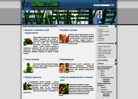 Zhivie-travi.kiev.ua thumbnail