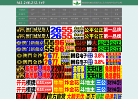 Zhizhume.com thumbnail