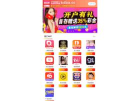 Zhjiexi.cn thumbnail