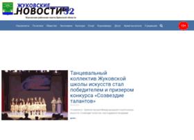 Zhnews.ru thumbnail