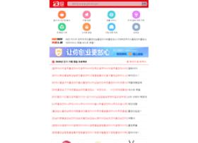 Zhong-2021-panjainfeng-7-6.xyz thumbnail