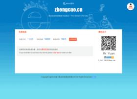 Zhongcuo.cn thumbnail