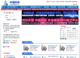 Zhongfu.hk thumbnail