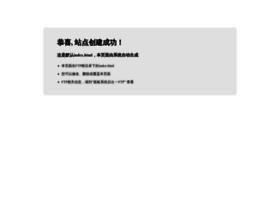Zhongguoweiquan.cn thumbnail