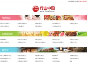 Zhongsou.net thumbnail