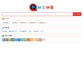Zhongzishenqi.org thumbnail
